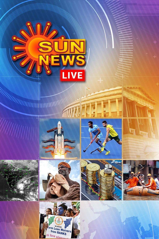 Sun TV All Live | Watch Sun TV Live Streaming Online