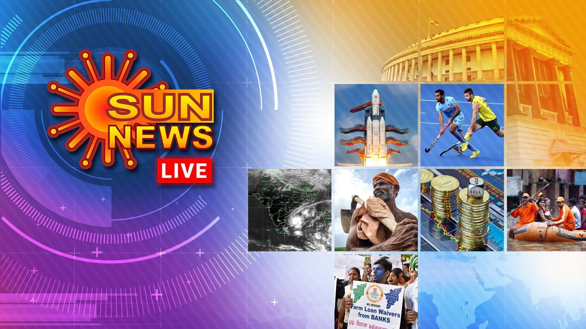 Sun TV All Live | Watch Sun TV Live Streaming Online