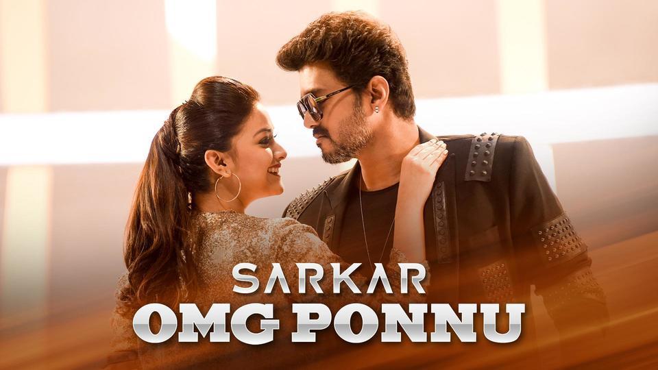 😱 Sarkar all song mp3 download sun nxt | Sarkar song Simtaangaran
