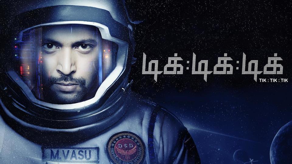 Tamilrockers 2018 Tamil Movie Download Tik Tik Tik — TTCT