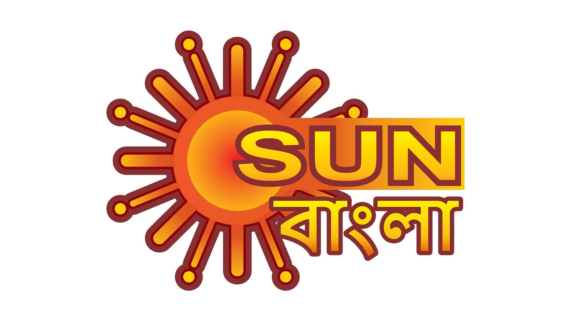 Sun Bangla All Serial Download 13 July 2020 Zip