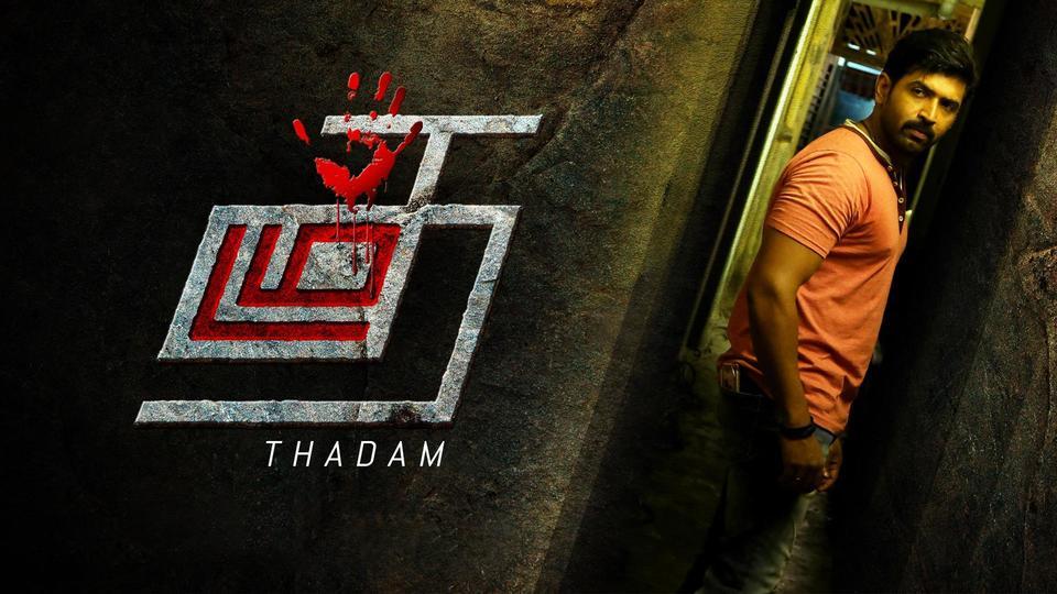 Online Thadam All Movies | Thadam All Movies Live