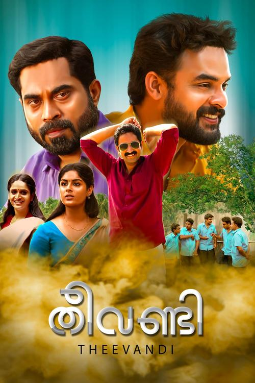 premam tamil dubbed movie download in tamilrockers