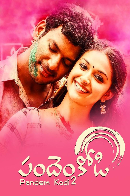 Online Pandem Kodi 2 Telugu Movies | Pandem Kodi 2 Telugu Movies Live