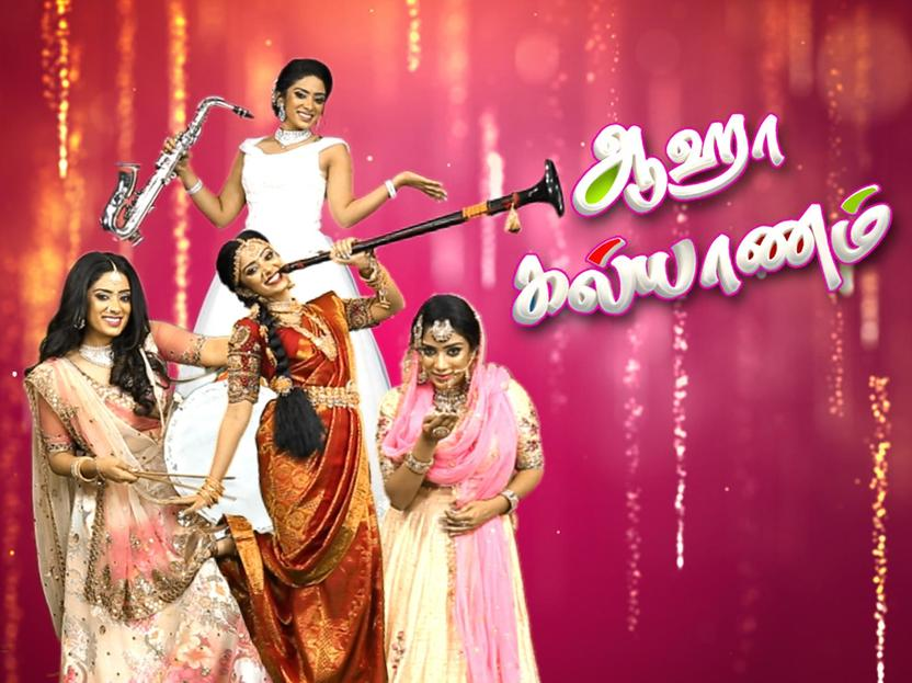 Watch All TV Shows Online   All TV Shows Online   Sun TV