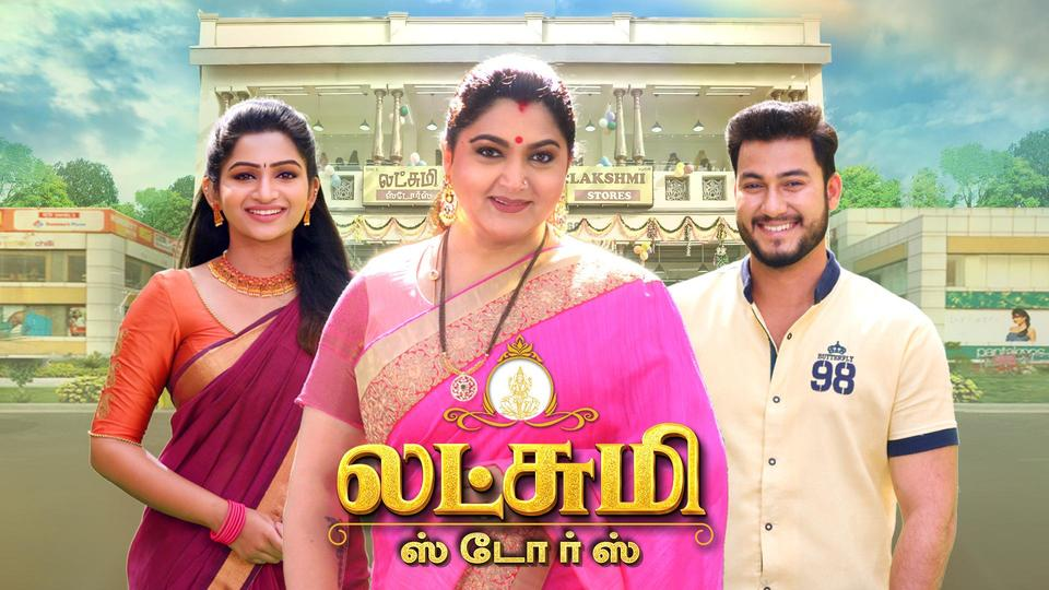 Watch All TV Shows Online | All TV Shows Online | Sun TV