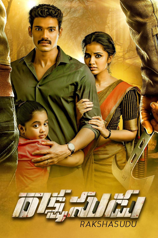 26+ Premam Telugu Movie Online Watch Free  Images